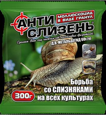Антиулитка за 300 г (гранула)