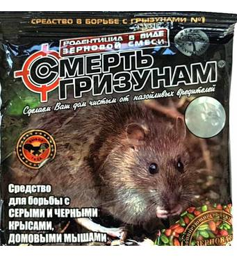 Смерть гризунам за 400 г (зерно черв. + гран. мікс \27 шт.)