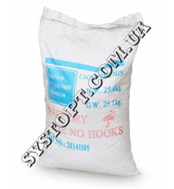 Хлорид кальция (кальций хлористый) безводный