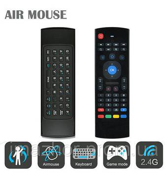 Пульт AIR MOUSE MX3