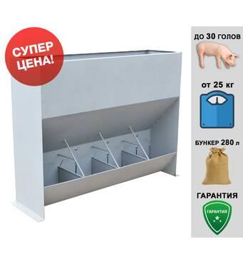 Годівниця для свиней, IV- секційна (15-30 голів)