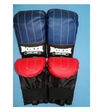 Рукавички (биточки) Boxer тренувальні шкірозамінник. Україна (M,L.XL)