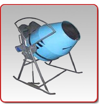 Гравитационная бетономешалка БСР-300 (220 В)