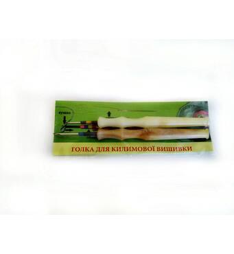 Набор для рукоделия  (ковровая техника) 2 иглы средняя и тонкая