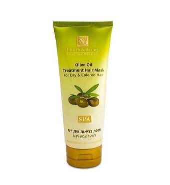Маска для волосся Heath and Beauty відновлююча, для сухого та пошкодженого волосся на основі оливкового масла. 200 мл.