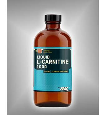 L-Карнітин купити в Полтаві