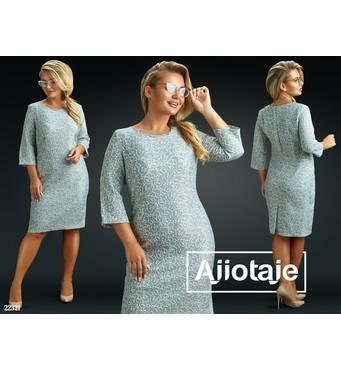 Платье - 22321 (серебро)