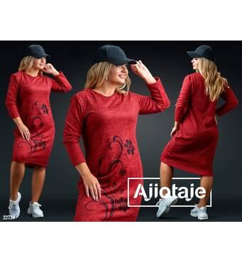 Сукня - 22720 (червоний)