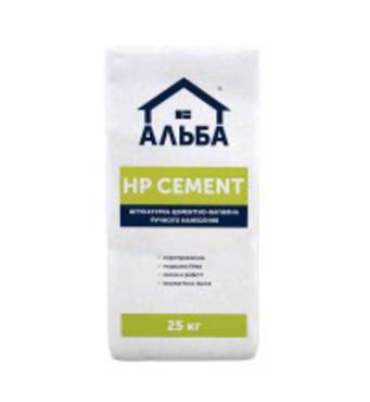 Штукатурка цементно-вапняна Альба HP Cement