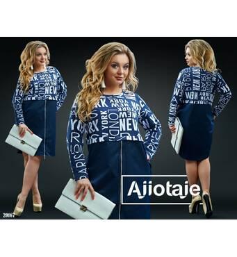 Платье - 20167 (синий)