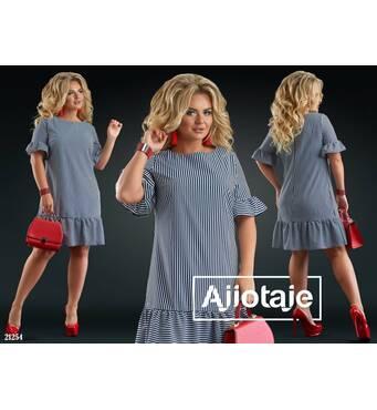 Платье - 21254 (белая)