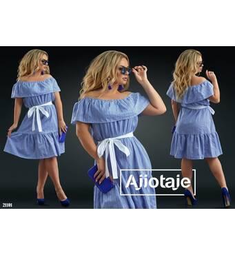 Платье - 21101 (синяя)