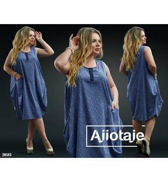 Платье - 20583 (голубая основа)