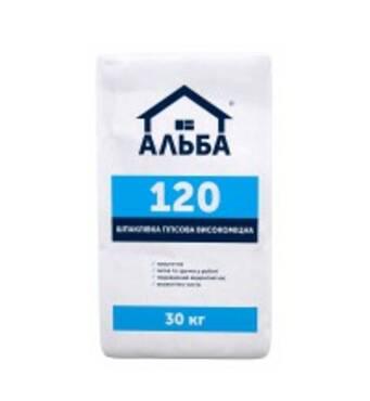 Шпаклівка гіпсова універсальна Альба 120