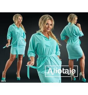 Платье - 21574 (ментол)