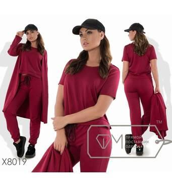 Костюм-трійка з двунитки - пряма футболка з коротким рукавом, джоггеры на кулиске і манжетах плюс подовжений кардіган X8019