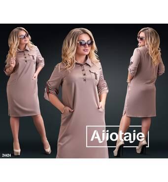 Платье - 24424 (мокко)