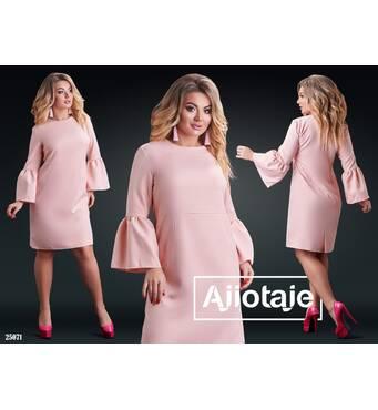 Платье - 25071 (пудра)