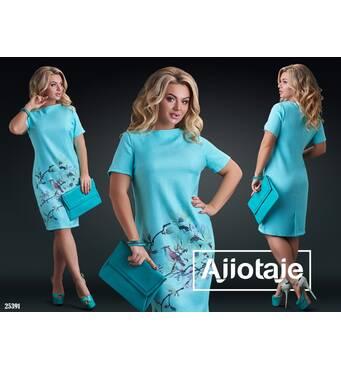 Платье - 25391 (ментол)