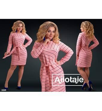 Платье - 24589 (пудра)