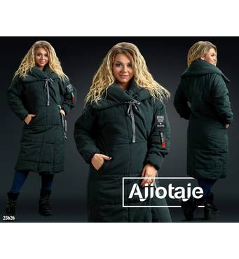 Куртка - 23626 (чорний)