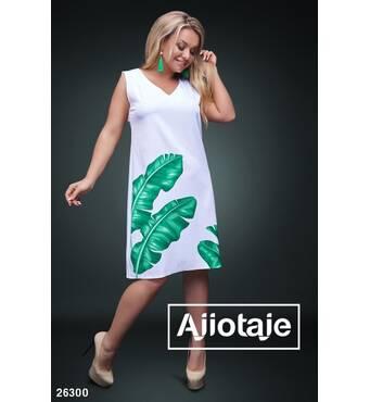 Платье - 26300 (белый)