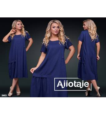 Платье - 26025 (темно-синий)