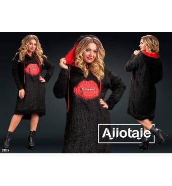 Платье - 24115 (черный)