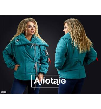 Куртка - 23623 (изумрудный)
