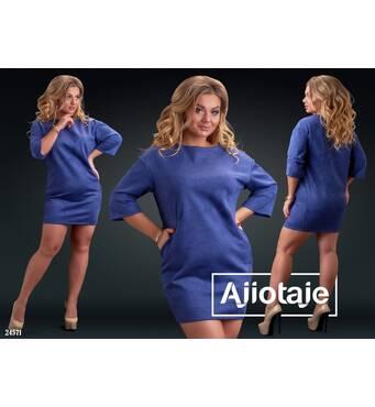 Сукня - 24571 (синій)