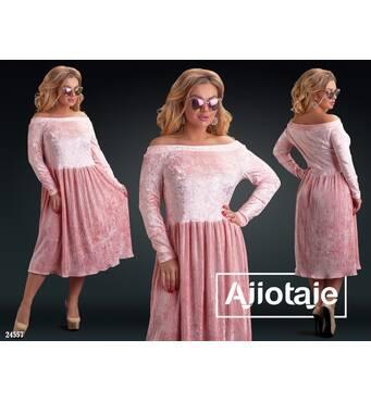 Платье - 24557 (пудра)