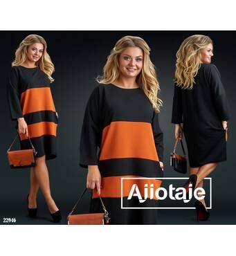 Сукня - 22946 (помаранчевий)
