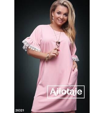 Платье - 26321 (пудра)