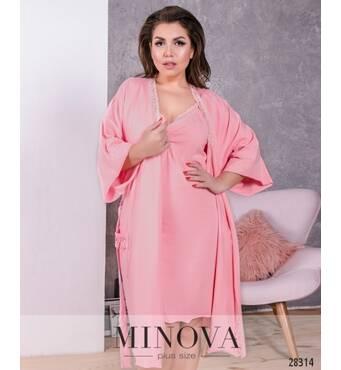 Пижамный комплект 2-ка №845-розовый