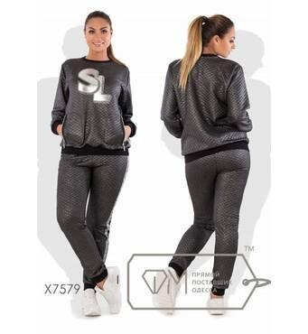 Спорткостюм з трикотажу стьобання з напиленням - толстовець з накатом логотипу і врізними кишенями на блискавках плюс штани з манжетами X7579