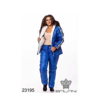 Теплий синтипоновый костюм   (електрик) - 23195