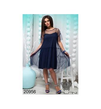 Стильное платье двойка  (темно-синий) - 20956