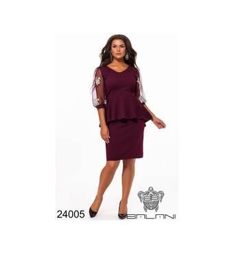 Костюм с юбкой   (бордо) - 24005