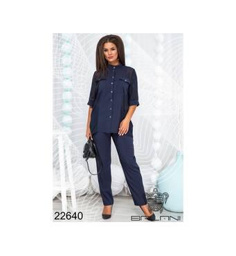 Костюм брючний з блузою   (темно- синій) - 22640