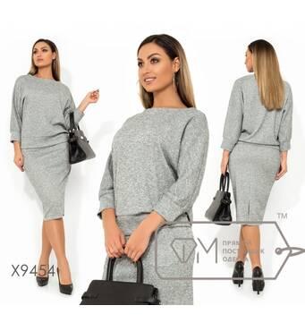 Комплект из трикотажа с люрексом - блуза цельнокроенная с широкой резинкой на подоле, юбка на резинке с высокой посадкой и разрезом сзади X94