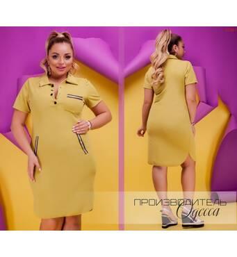 Платье №32861