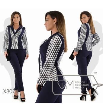 Костюм-двойка приталенный - пиджак из принтованного дайвинга с однотонными вставками плюс брюки из трикотажа отто на резинке X8074