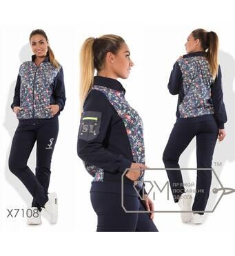 Спорткостюм з двунитки - бомбер з косими кишенями і вставкою кольорового джинса плюс прямі штани з логотипом X7108