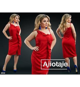 Платье - 19722 (красный)