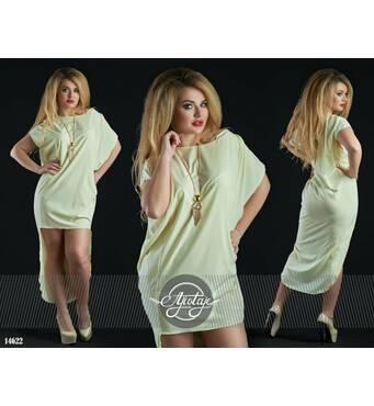 Платье - 14622 (желтый)