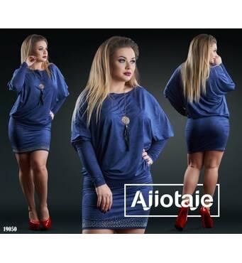 Платье - 19050 (темно-синий)