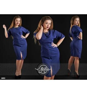 Платье - 14053 (темно-синий)