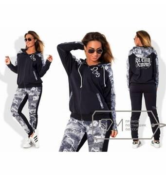 Спорткостюм з двунитки однотонною і принтованной - олімпійка з написами і штани на манжетах X4998