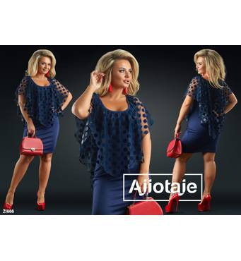 Женское платье,батал р. 48, 50, 52, 54   Ajiotaje XL