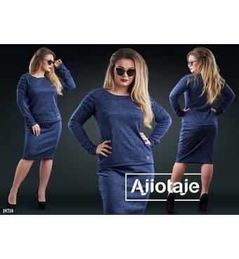 Модный женский костюм,батал р. 50,52,54,56 Ajiotaje XL